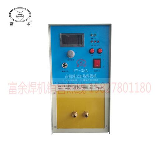 高频感应焊接机