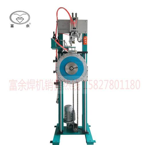 富余焊机2.2米/2.6米/3.2米/3.6米气动焊架金刚石锯片焊架