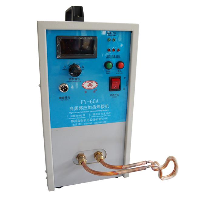 鄂州高頻感應焊接機