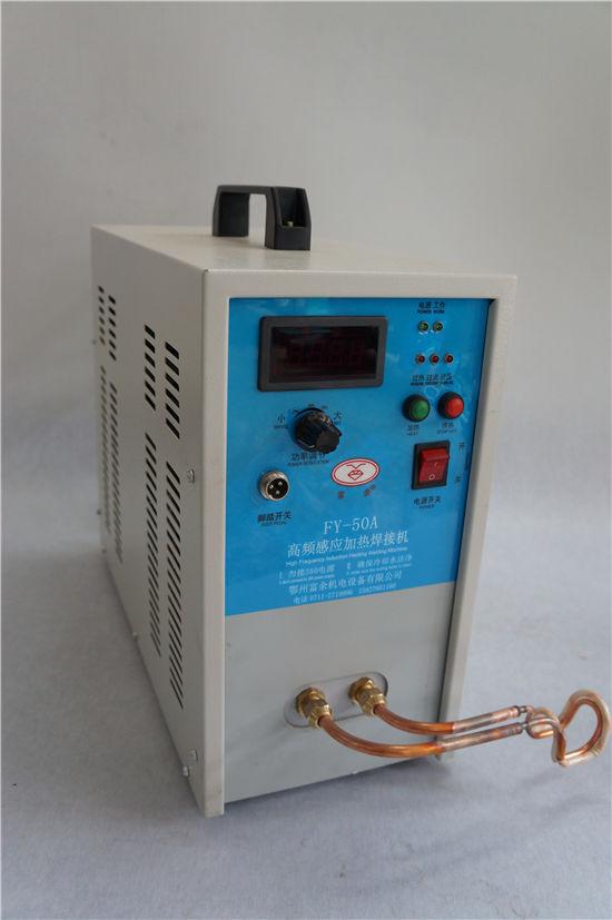 单相高频感应焊接机