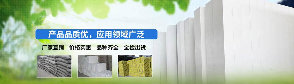 四川EPS聚苯板