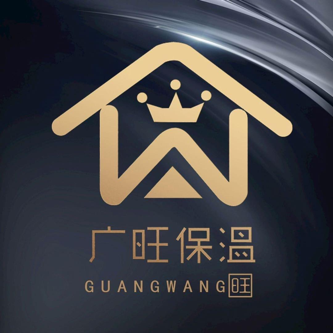 成都广旺保温材料有限公司logo
