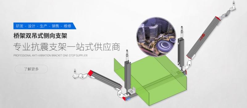 成都博研新材科技有限公司