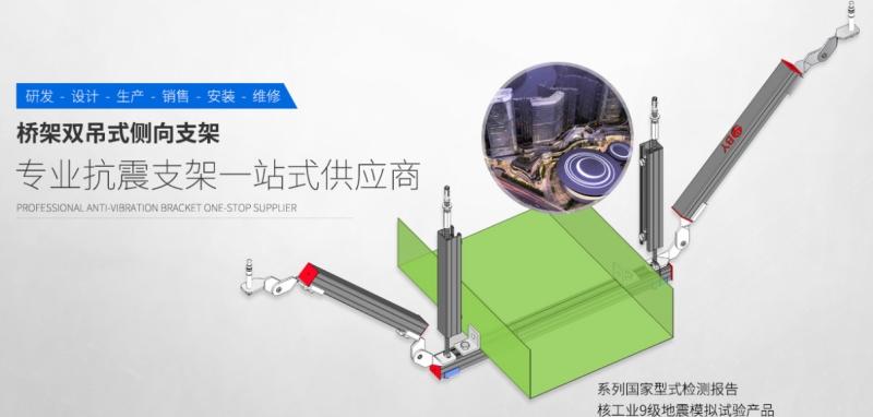 四川水管抗震支架