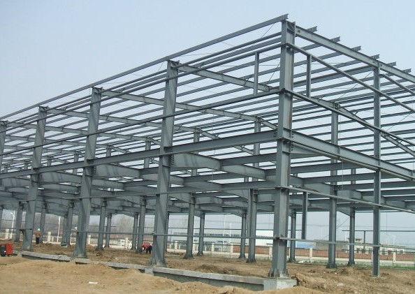 华航钢结构建筑工程