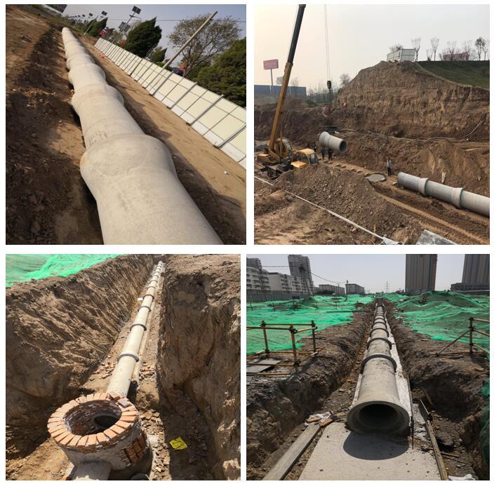 中龍海建設集團有限公司渭南市白水縣第二污水處理廠管道工程
