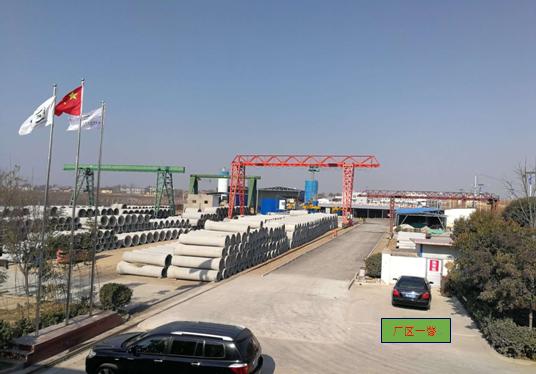 陕西水泥管生产厂区环境