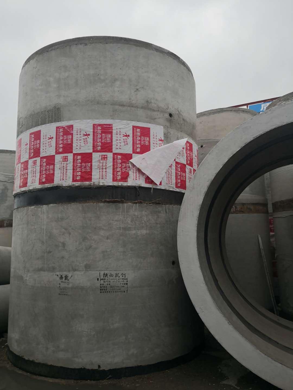 D3000mmm鋼筋混凝土電力頂管