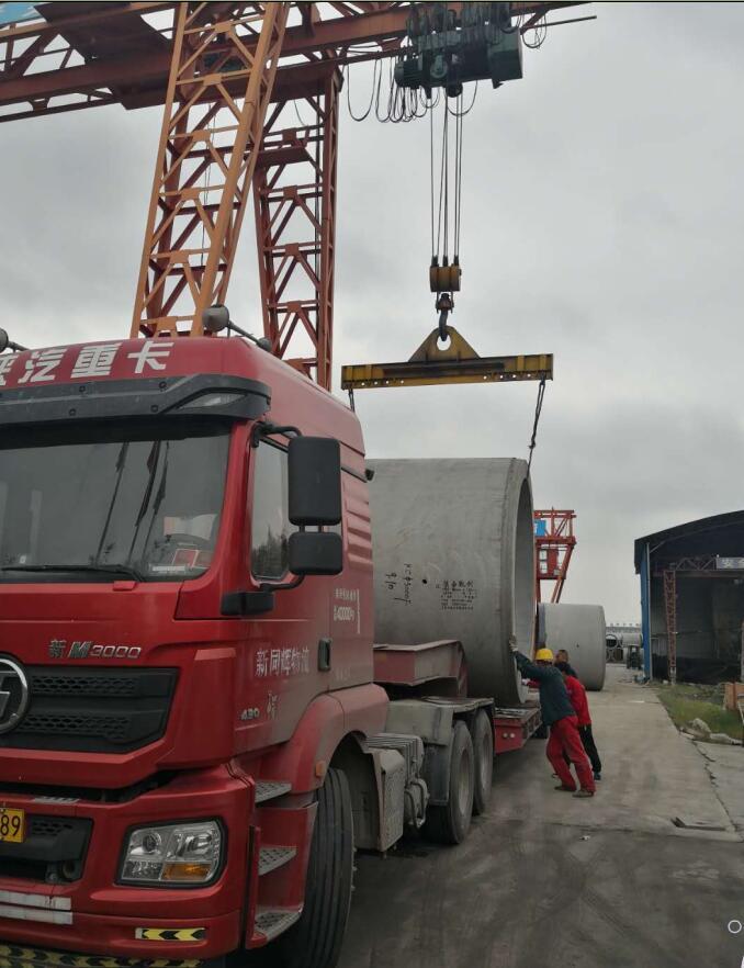 秦漢新城開發建設集團有限公司D3000mm鋼筋混凝土頂管發貨中