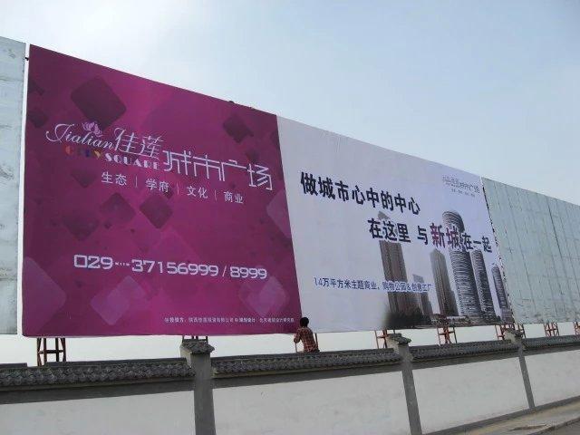 西安户外广告海报喷绘