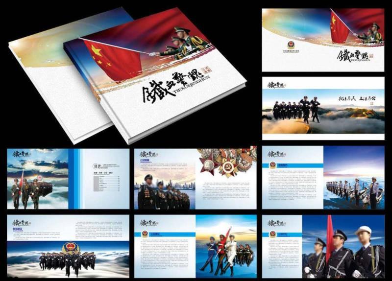 西安企业画册印刷厂家