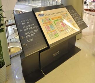 西安标识牌制作-商场楼层索引