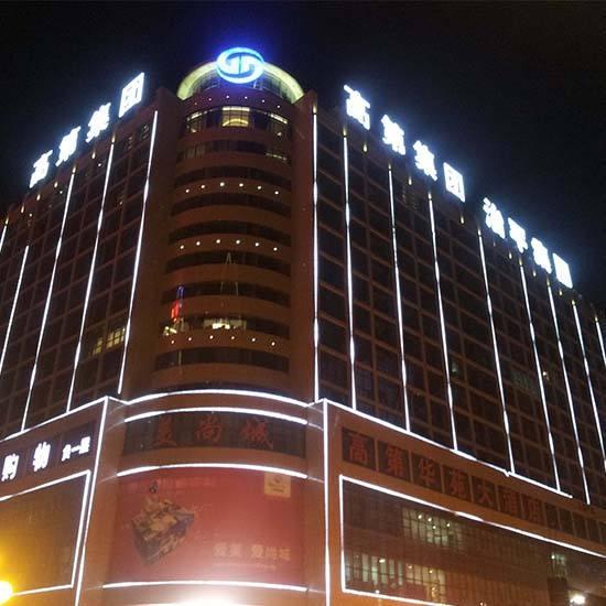 西安亮化工程-高第集团楼宇