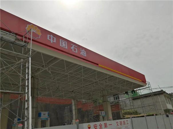 西安广告制作-中国石油