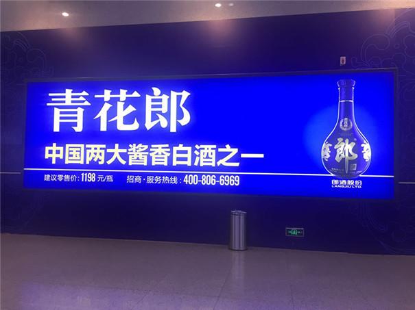 商店餐饮业灯箱广告制作
