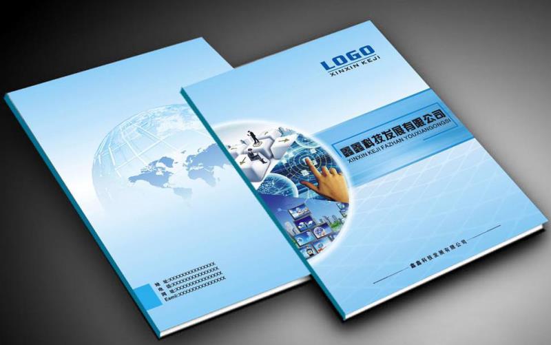 企业画册印刷的作用有哪些?听听设计厂家带来的介绍