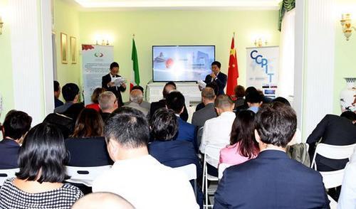 米兰举办第二届进博会及中欧企业家大会推介活动