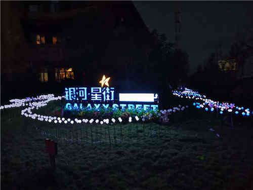 西安LED发光字制作
