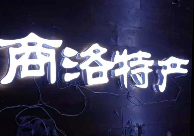 西安广告制作厂家