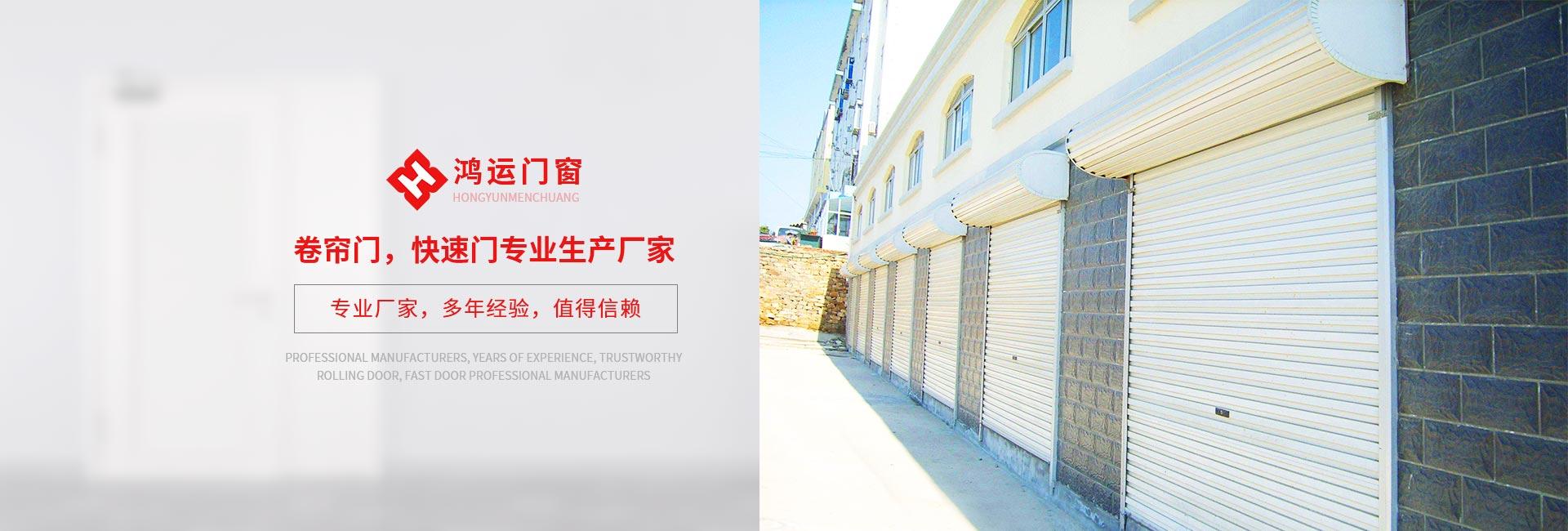 四川银行专用欧式门