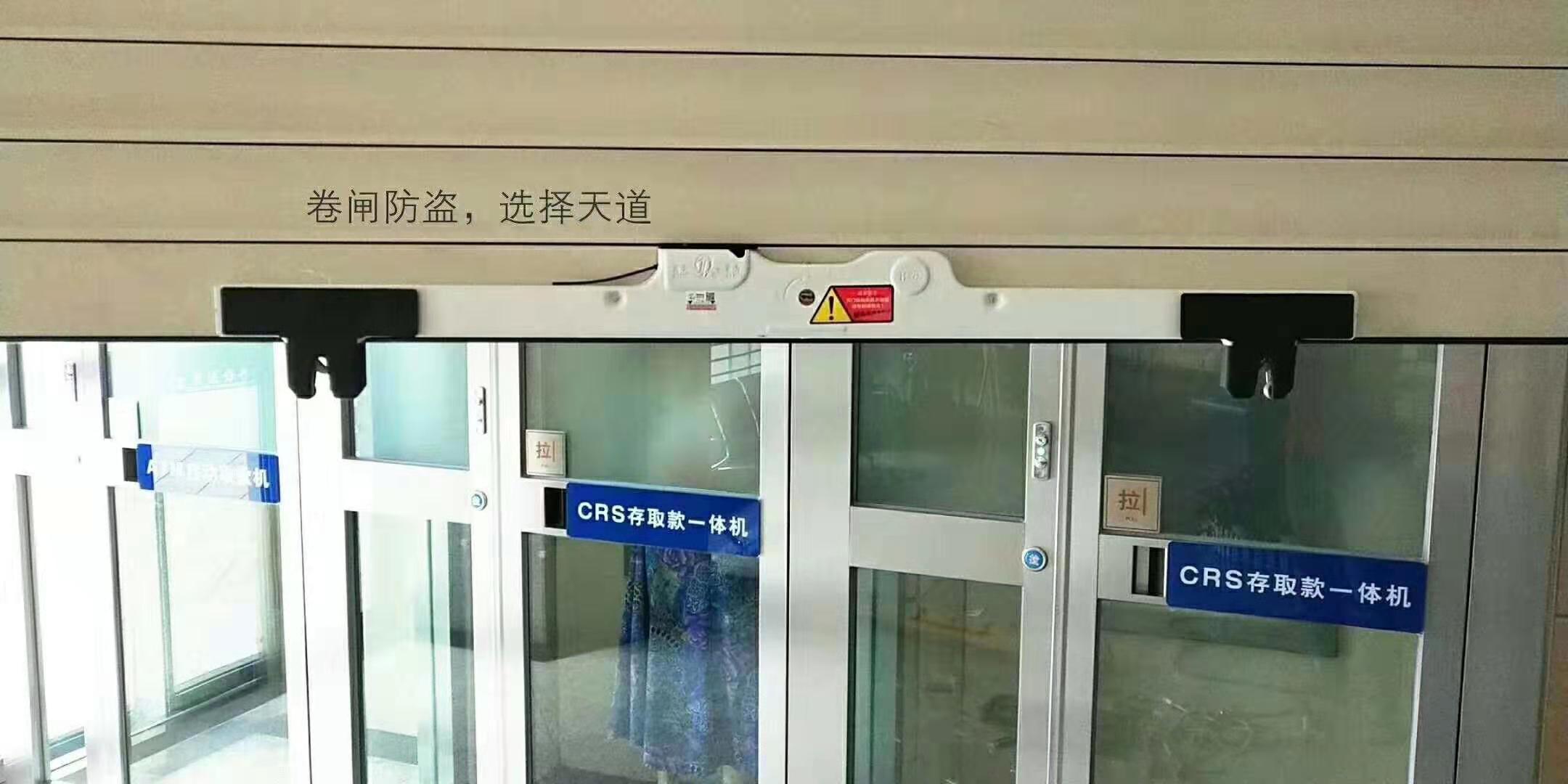 银行专用欧式门