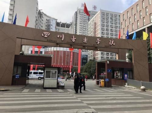 趙毅洋被四川音樂學院錄取