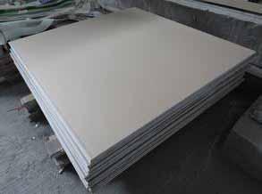 成都改性石膏條板