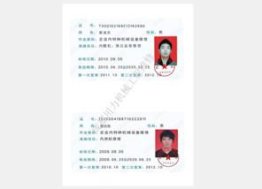 挖掘機維修團隊-蔡清杰 李興華
