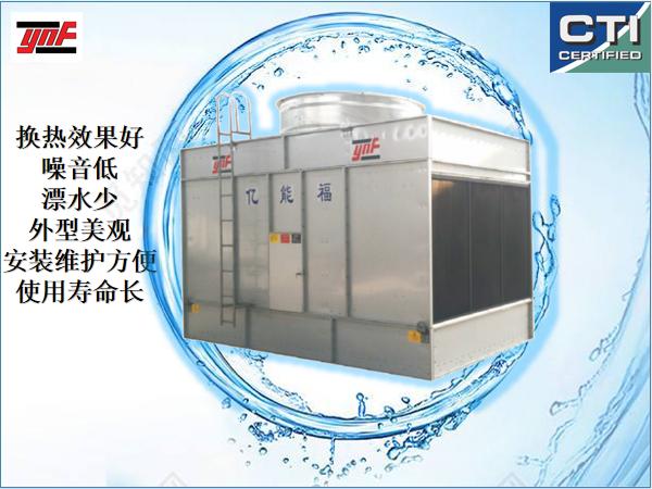 YNF 全钢制开式冷却塔