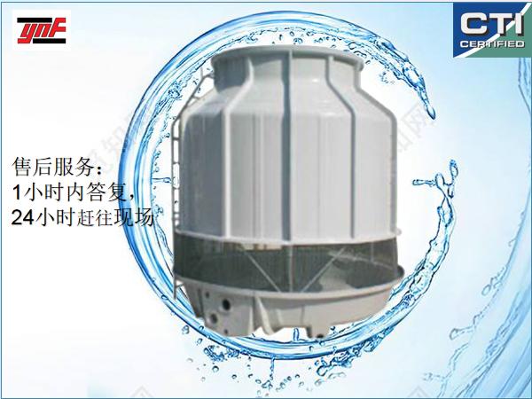 玻璃钢开式冷却塔YNF系列