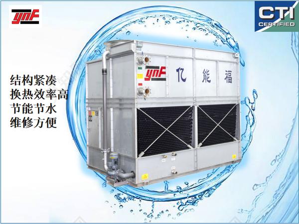 YNF 蒸發式冷凝器DFZ型