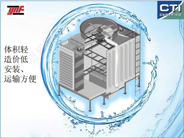 YNF 玻璃钢开式冷却塔系列