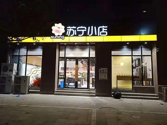 四川店铺招牌安装