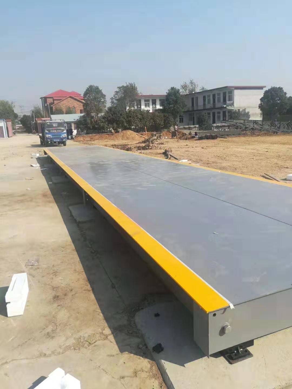 众恒与某新农村建设合作安装地磅工程展示