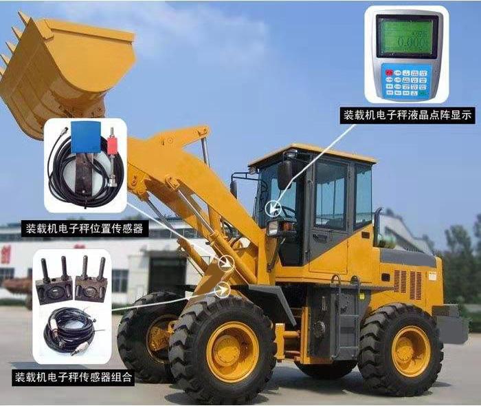 南阳铲车计量称生产厂家_电子磅规格可定制