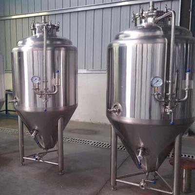 自酿啤酒设备原材料问题