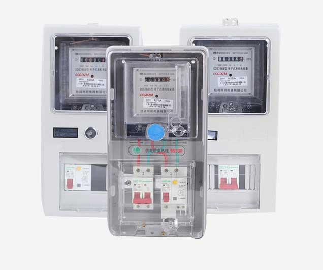 DBX-W电表箱