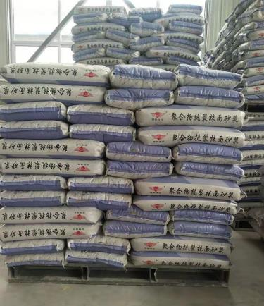 陕西抗裂砂浆生产