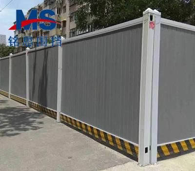 PVC围挡安装案例