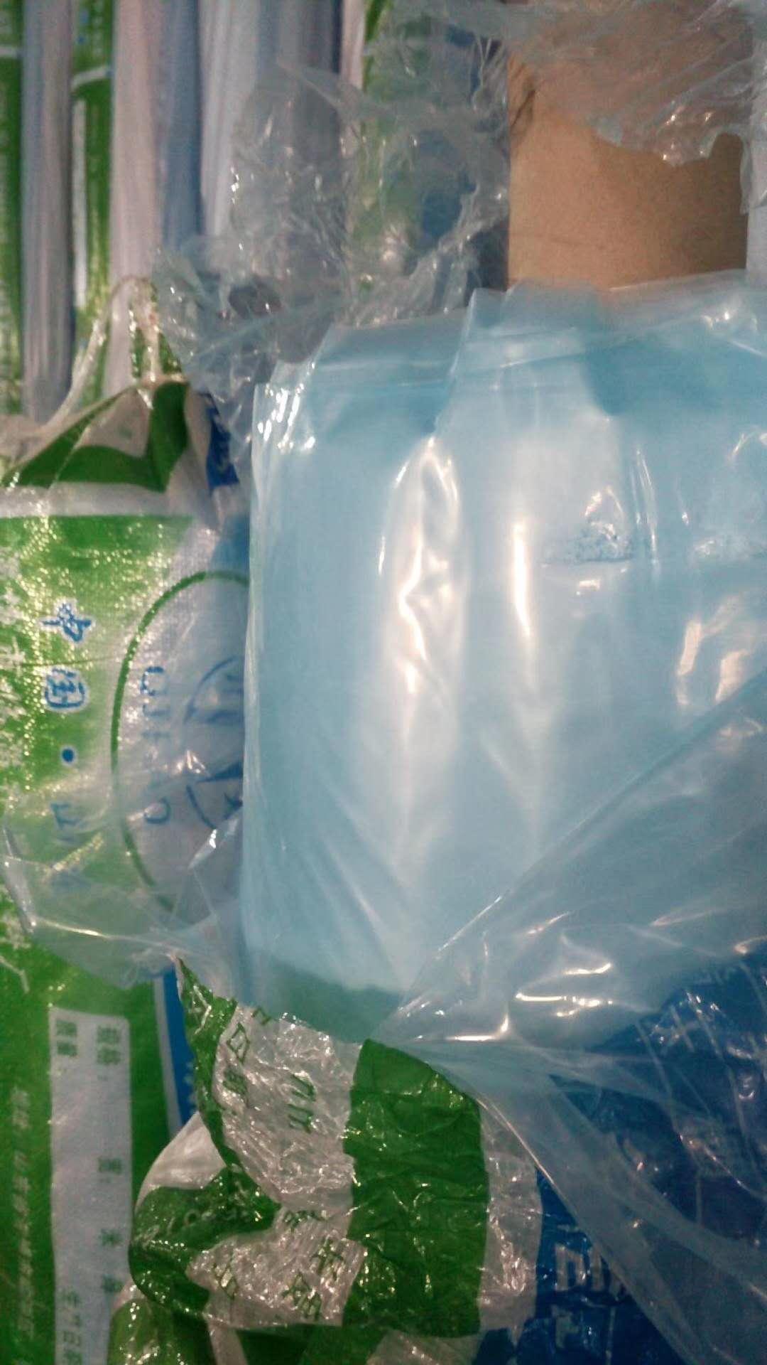 成都塑料包装膜