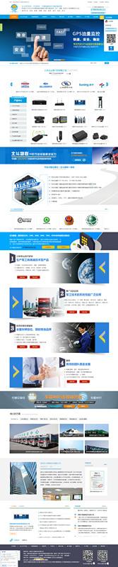 贵州北斗物联科技有限公司
