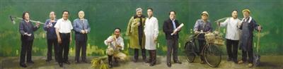 新中国英模题材美术创作