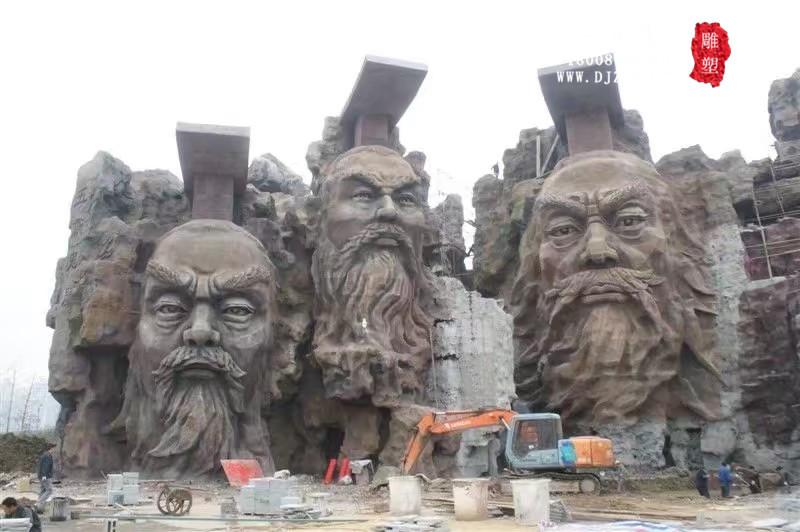 大型人物塑石假山