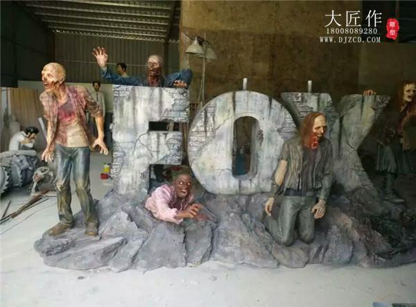 工厂展示:电影道具制作