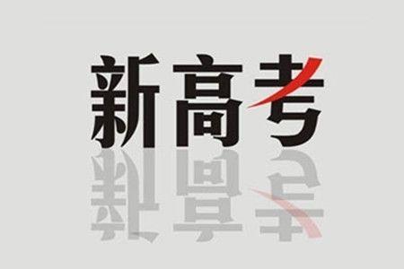 """12月28日湖北省""""新高考""""首次学考合格性考试开考,武汉市共有36448名考生报名参加考试"""