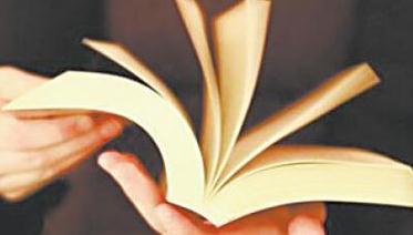 """江苏年人均阅读量达13.06本 纸质图书重获""""偏爱"""""""