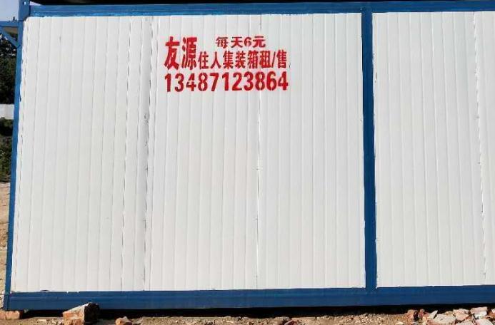 在货物运输中,集装箱所起到以下四点的重要作用!