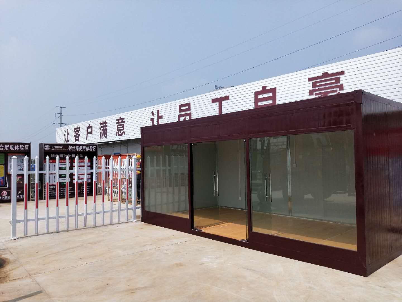 中信建设有限公司定制的办公集装箱