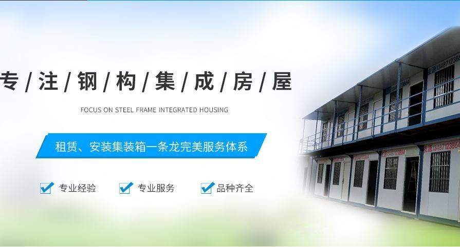 襄阳市友源集装箱租赁有限公司