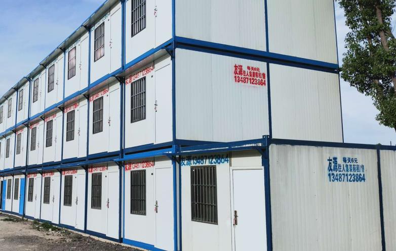 襄阳友源的多款集装箱房屋成品可定制、租赁、出售